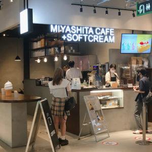 miyashita cafe