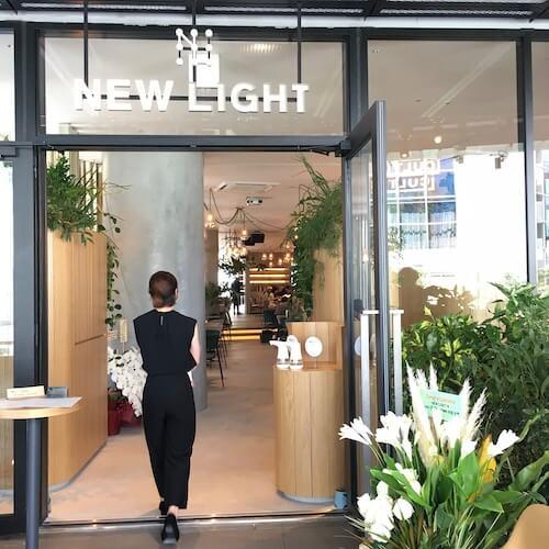 new light1